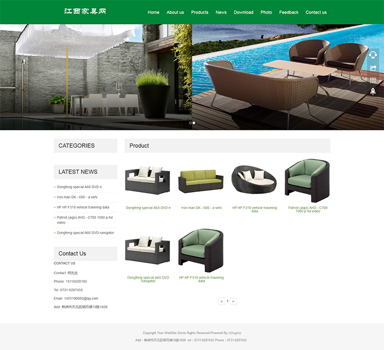 zblog企业主题moke产品页