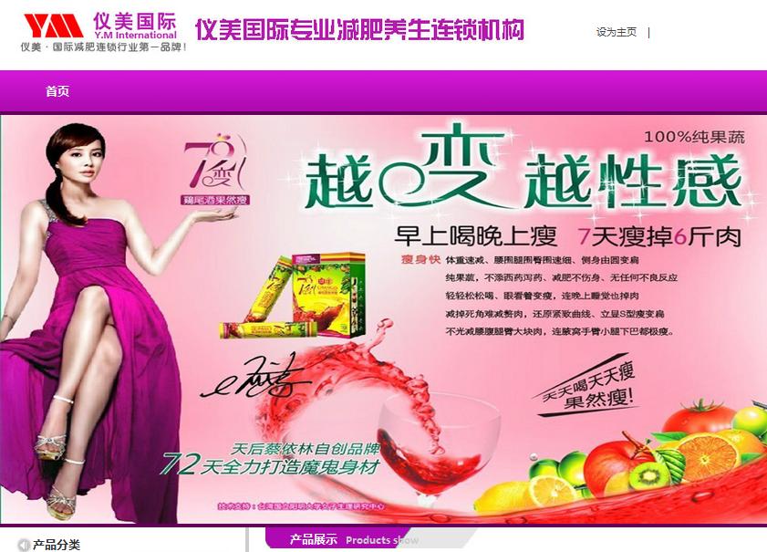 yimei.png