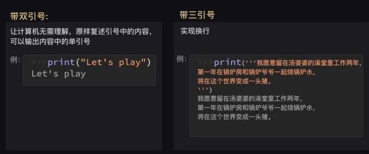 Python基础函数