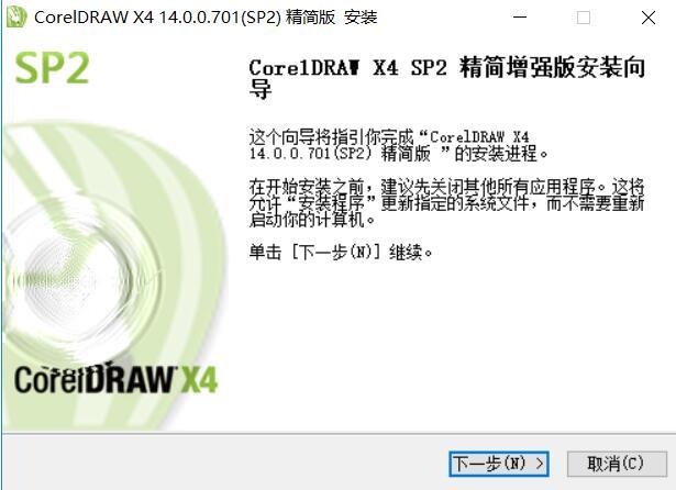 CorelDRAW-X4-SP2