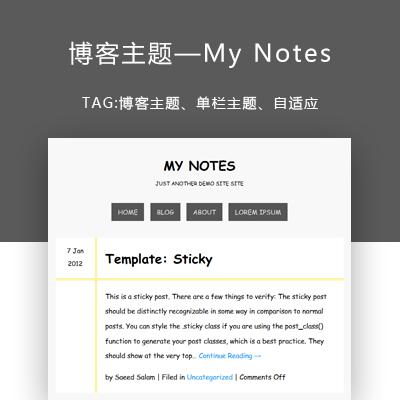 日记类型 wordpress博客主题My Notes