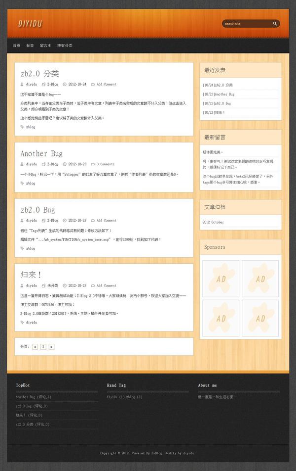 zblog2.0模板双栏木质风格:Ureeka