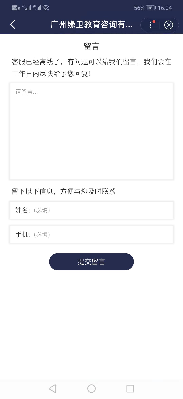 营销小程序广告页