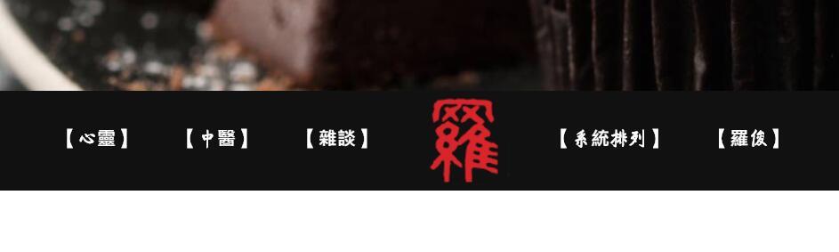 网站字体ttf