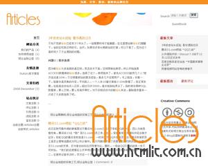 zblog简洁博客模板Articles